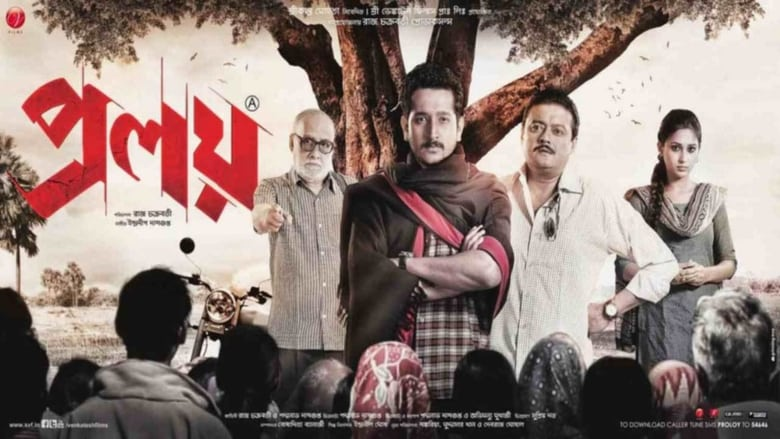 proloy bengali full movie hd 720p download