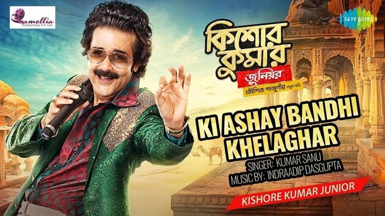 Kishore Kumar Junior  [2018]