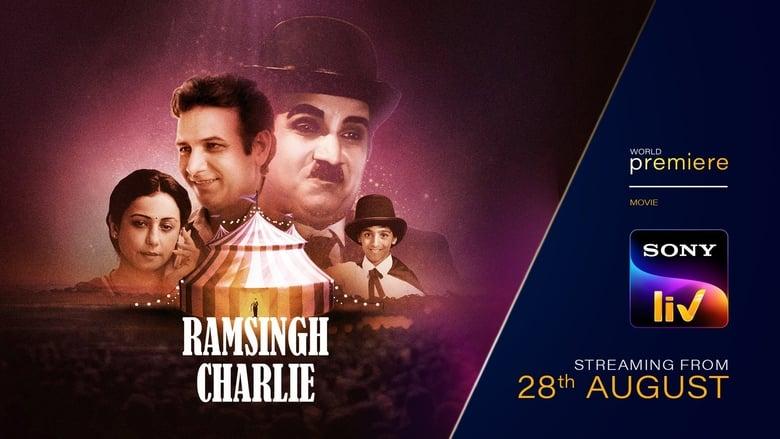 Ram Singh Charlie  [2020]