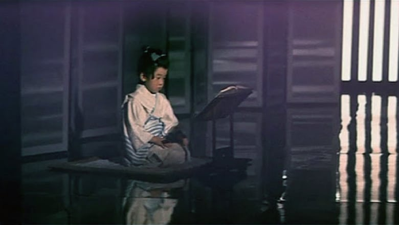 Film Lone Wolf and Cub: Baby Cart in the Land of Demons Gratis é completo
