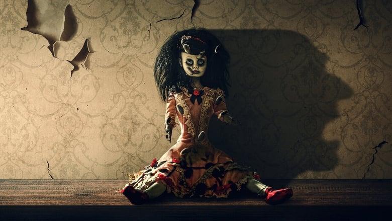 Haunted: Latin America Season 1