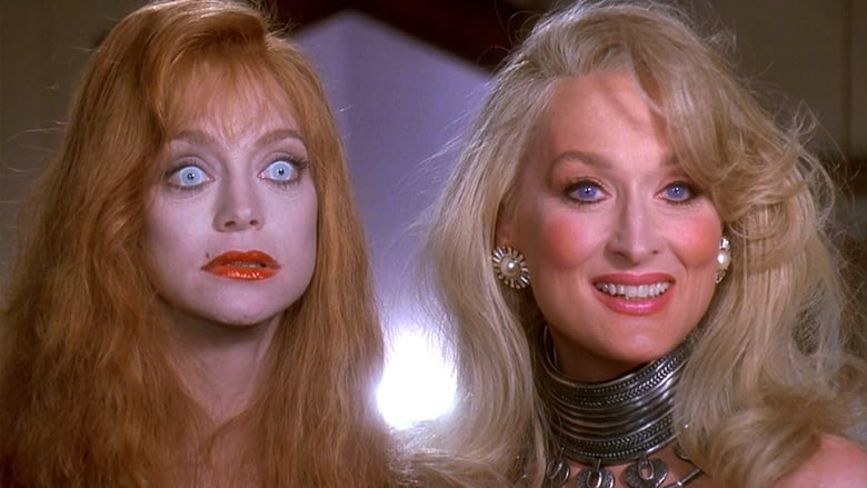 Death Becomes Her - Film info, movie trailer and TV ...