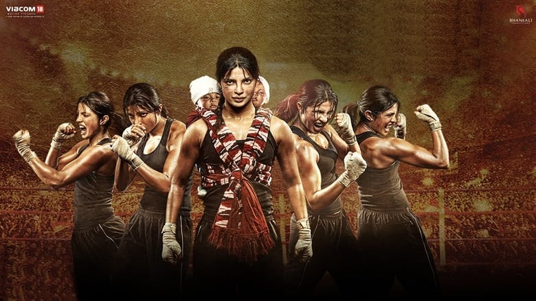 Film Mary Kom ITA Gratis