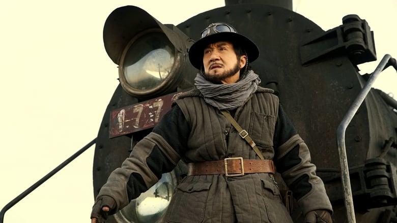 Railroad Tigers Dublado/Legendado Online