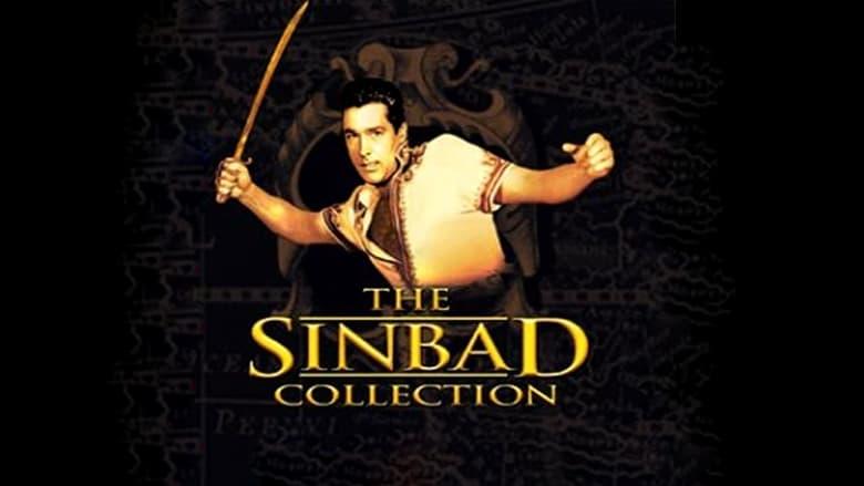 Le septième Voyage de Sinbad (1958)