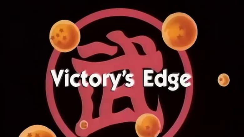Dragon Ball Season 1 Episode 98
