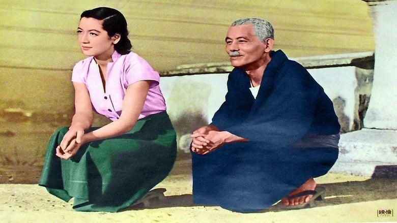 Watch Tokyo Story Full Movie Online | 1953-11-03 | 136 min. | Drama | Chishû Ryû, Chieko Higashiyama, Setsuko Hara, Haruko Sugimura, Sô Yamamura, Kuniko Miyake