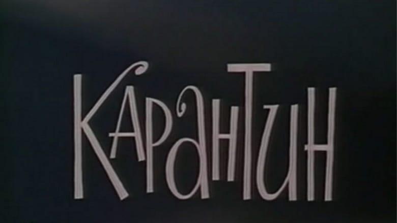 Se Karantin filmen i HD gratis