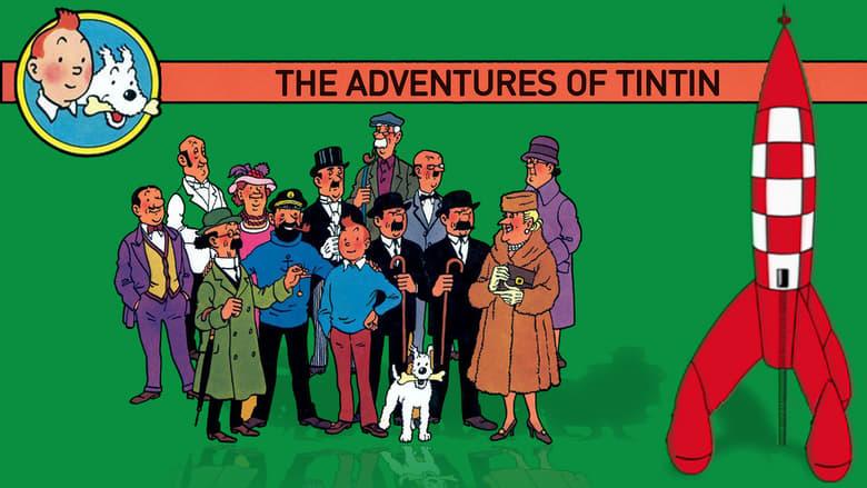 Les Aventures de Tintin en Streaming gratuit sans limite | YouWatch S�ries poster .7