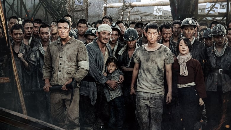The Battleship Island Dublado/Legendado Online