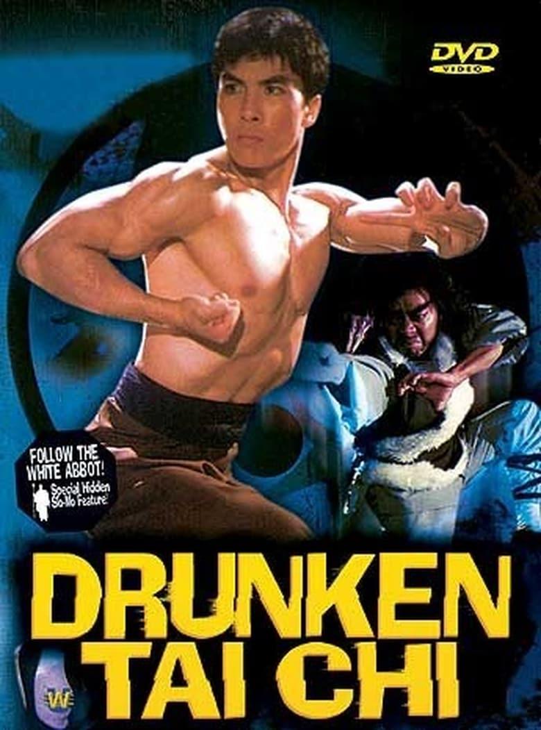 Descargar Pelicula Drunken Tai Chi online español gratis