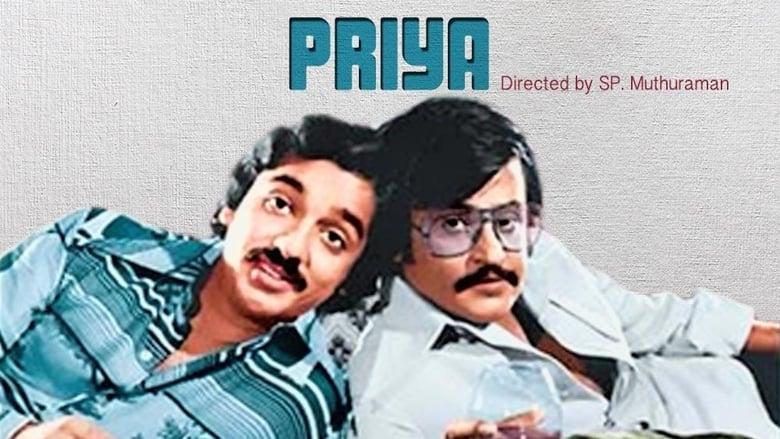 Se Priya på dansk