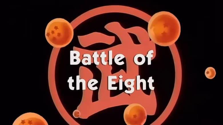 Dragon Ball Season 1 Episode 135
