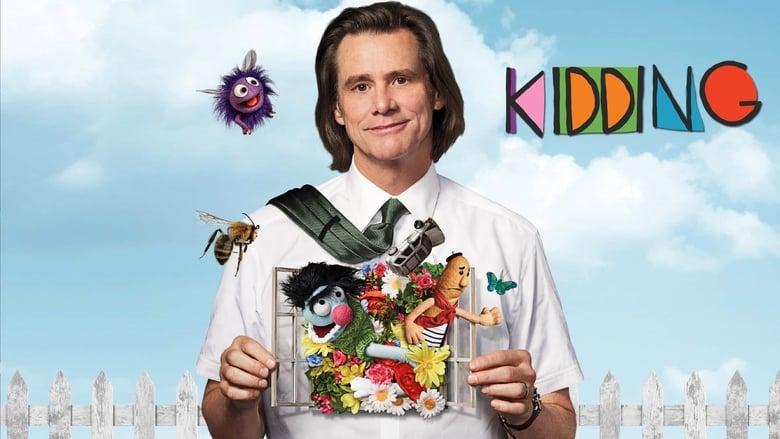 DPStream Kidding - Série TV - Streaming - Télécharger poster .1
