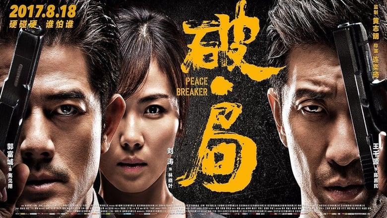 Movie Online The Flash Season 4 Subtitle Indonesia