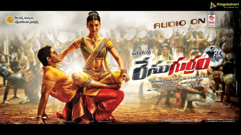 Photo de Race Gurram