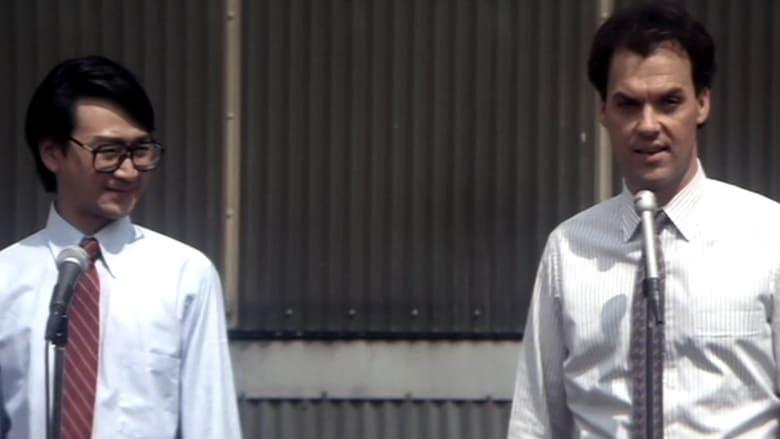 Gung Ho film stream Online kostenlos anschauen