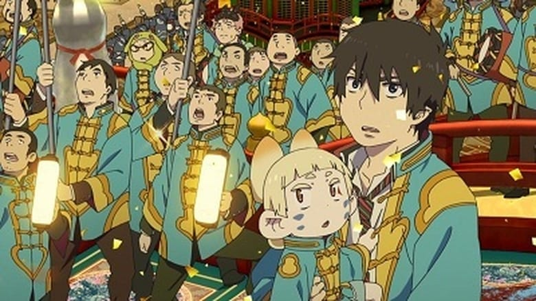 Blue Exorcist staffel 0 folge 12 deutsch stream