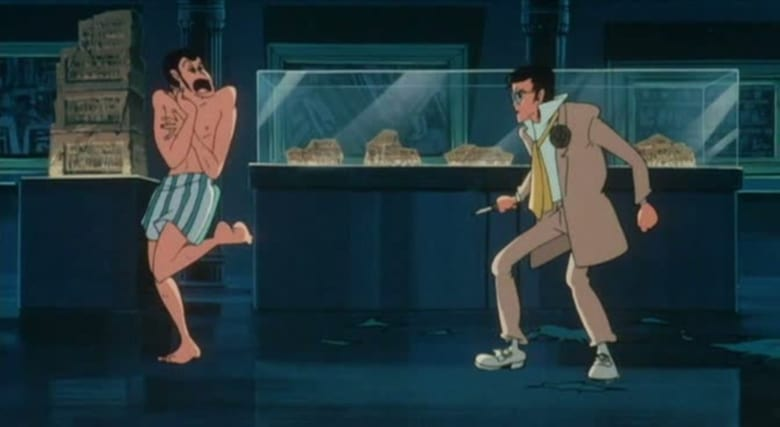 Film Lupin the Third: The Legend of the Gold of Babylon ITA Gratis