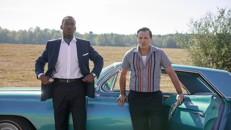 Green Book : Sur les routes du sud Backdrop