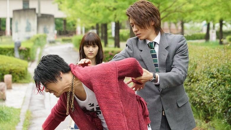 Super Sentai saison  episode 19 streaming
