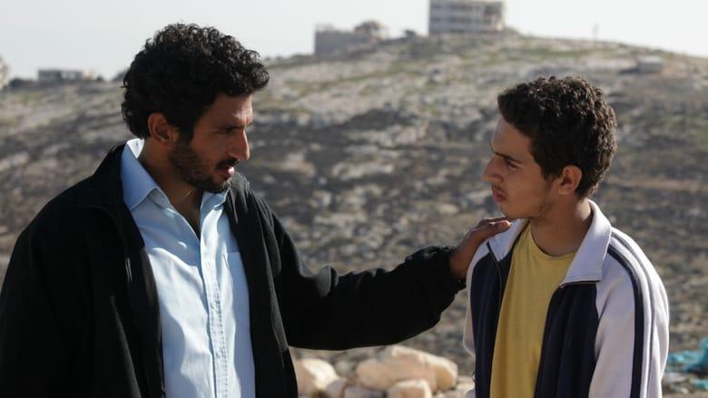 Bethlehem film stream Online kostenlos anschauen