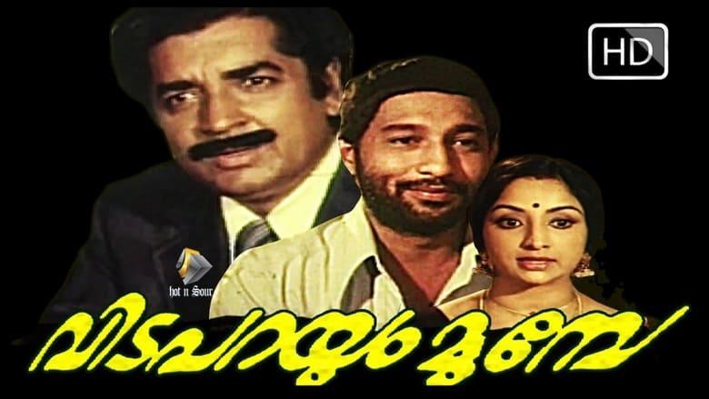 Se Vida Parayum Munpe filmen i HD gratis