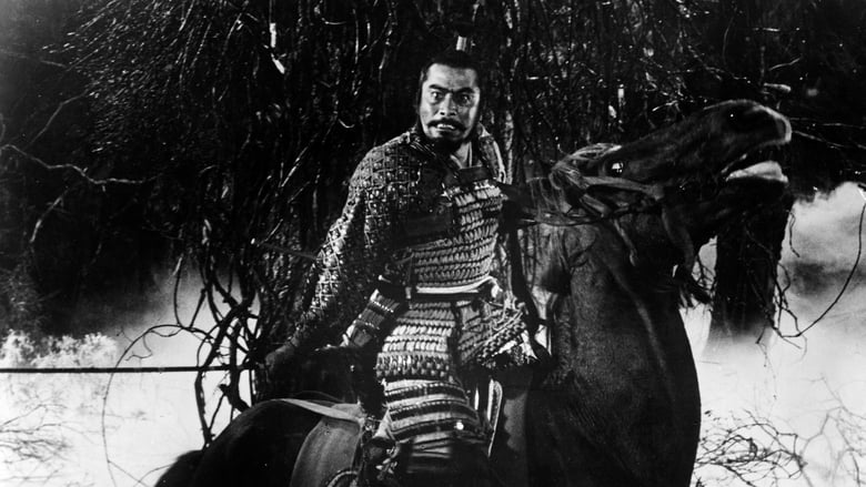 Descargar Pelicula Throne of Blood online español gratis
