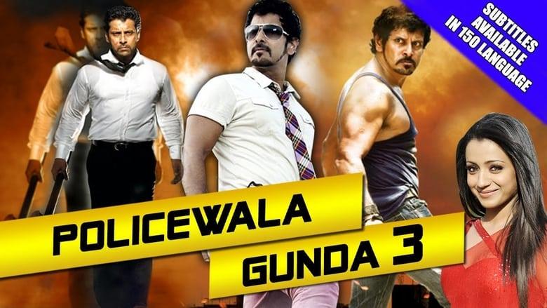 Se Policewala Gunda 3 på dansk