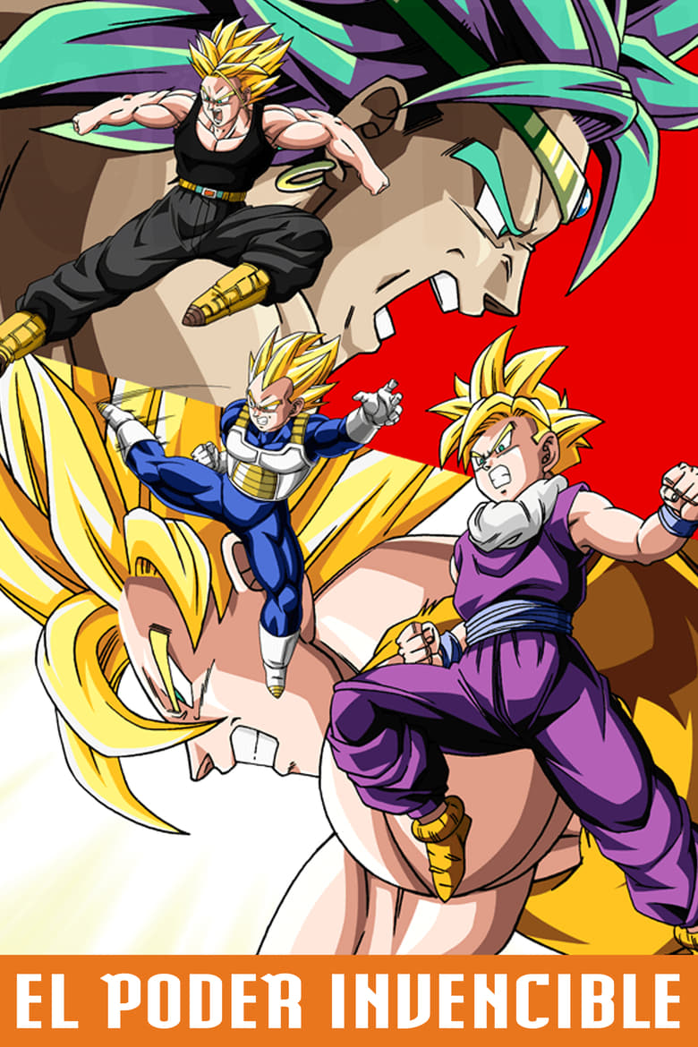 Dragon Ball Z: El Poder Invencible