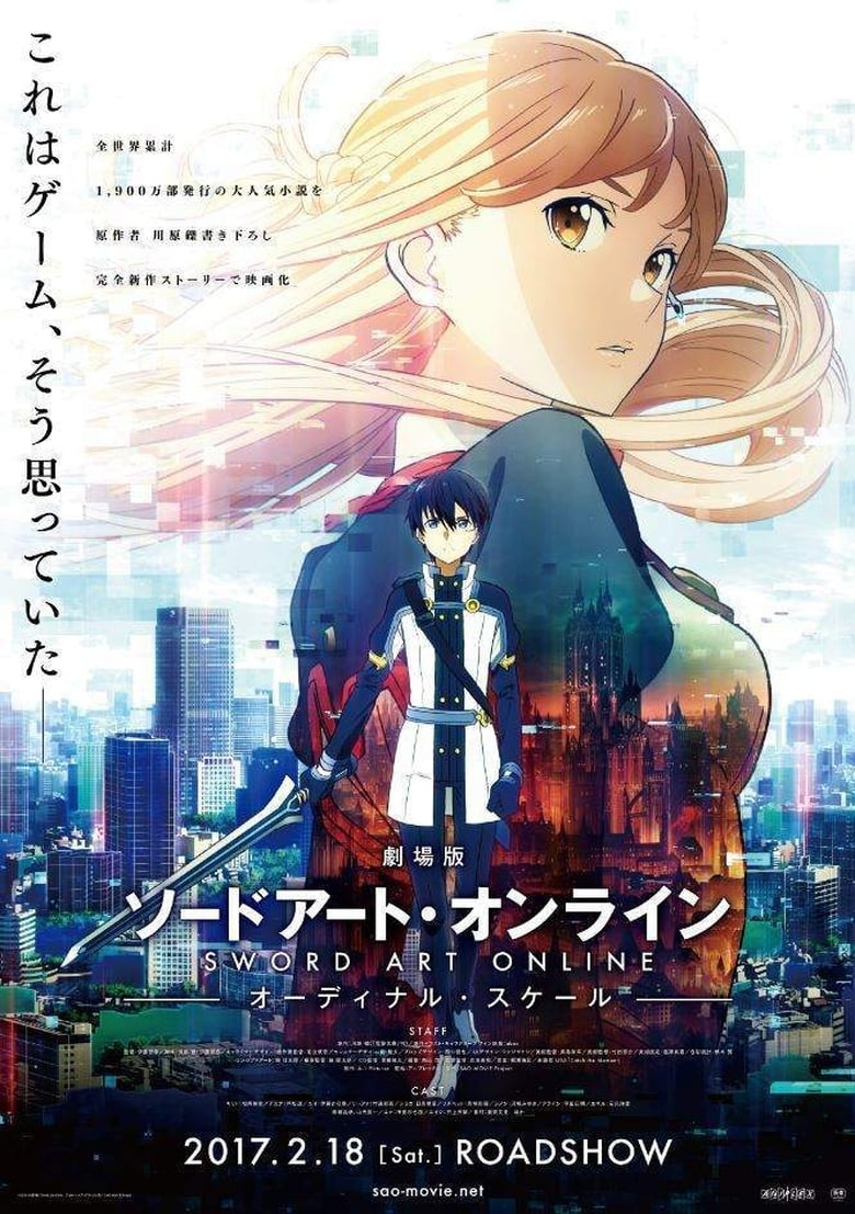Sword Art Online the Movie Ordinal Scale