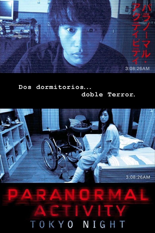 Actividad Paranormal 0: El Origen