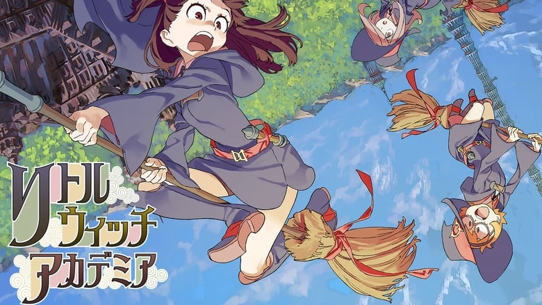 Regarder le Film Little Witch Academia: The Enchanted Parade en ligne gratuit