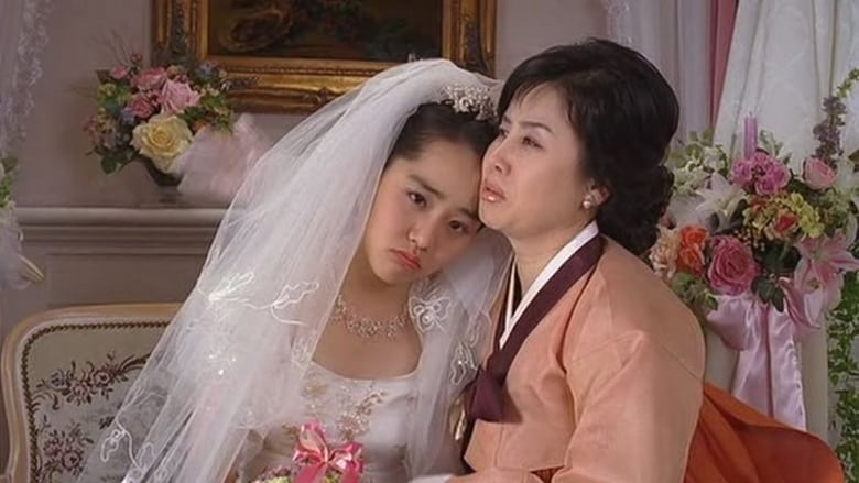 Photo de My Little Bride