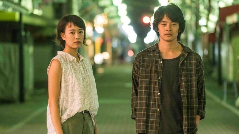 O Céu de Tóquio à Noite é Sempre do Mais Denso Tom de Azul Dublado/Legendado Online