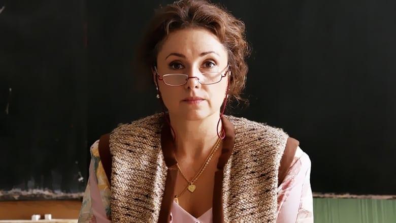 A Professora Legendado Online