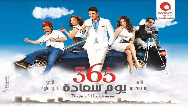 Film 365 Days of Happiness ! ITA Gratis