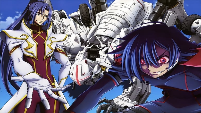 Se Code Geass: Akito the Exiled 2: The Wyvern Divided på nett gratis