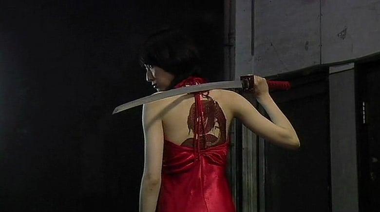 Se The Legend of Red Dragon filmen i HD gratis