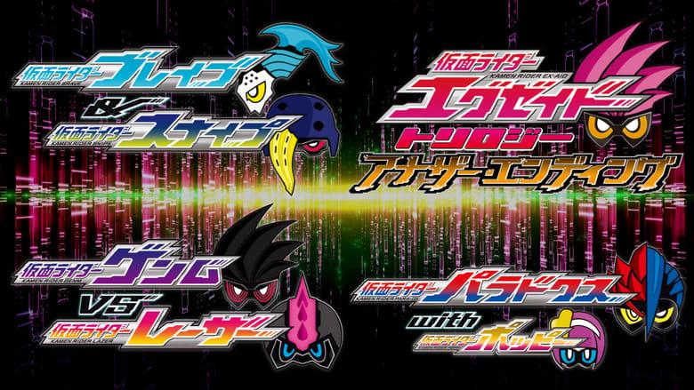 Kamen Rider Ex-Aid Trilogy: Another Ending