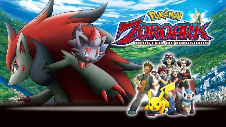 Pokémon: Zoroark: Master of Illusions