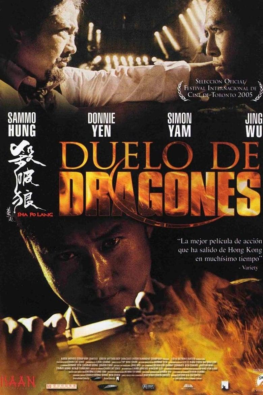 Pelicula Duelo de Dragones (2005) HD 1080P ESPAÑOL/CHINO Online imagen