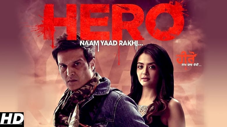 Hero Naam Yaad Rakhi (2015) Punjabi Full Movie Watch Online