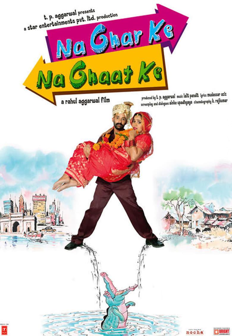 Se Na Ghar Ke Na Ghaat Ke filmen i HD gratis