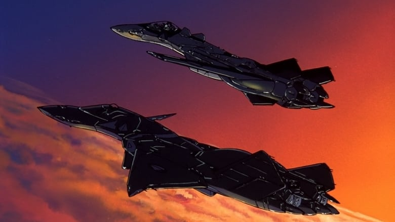 Macross Plus the Movie Stream German