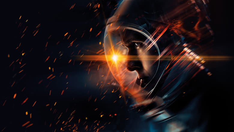 First Man : le premier homme sur la Lune Backdrop