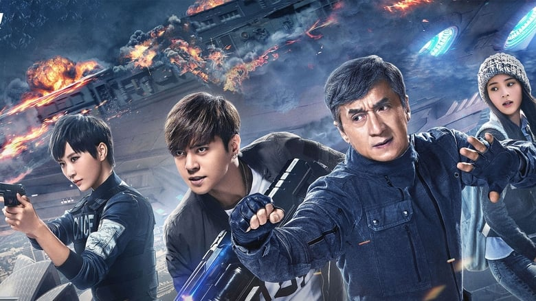 Bleeding Steel Dublado/Legendado Online