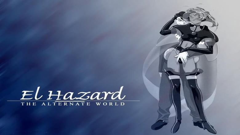 El-Hazard: The Magnificent World