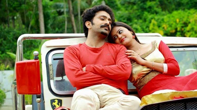 New Malayalam Full Movie 2015 - Urumi Full Movie