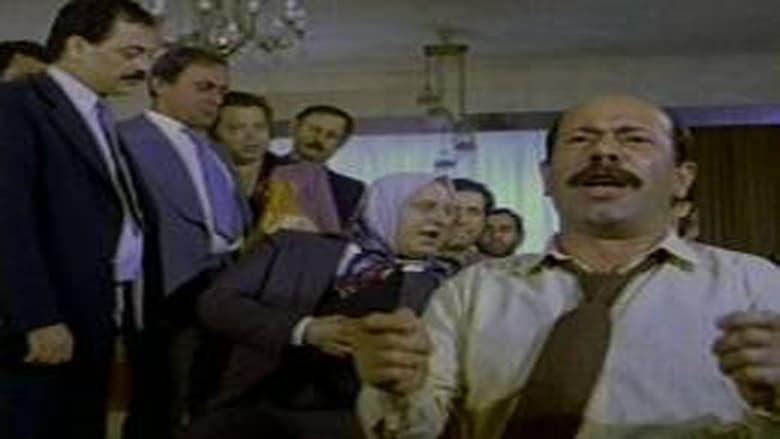 Atla Gel Saban film stream Online kostenlos anschauen